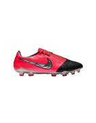 Buty Nike Phantom VSN, Nike Phantom VNM sklep